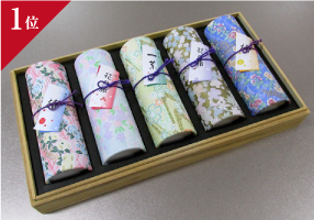 1位 煙の少ないお線香 花くらべ 桐箱入 5種類の香りの詰合せ